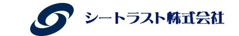 シートラスト_ロゴ